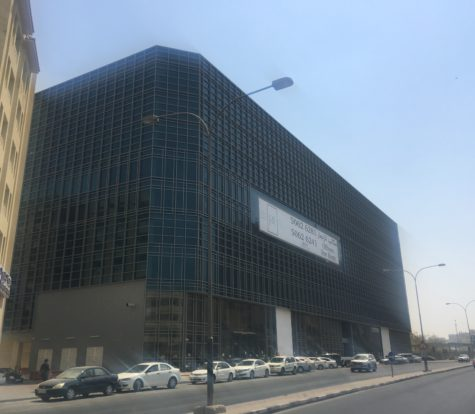 Traffic Impact Study for Fareej Bin Derham Commercial Building, Doha