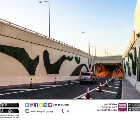 RSA for 1km tunnel at Gharrafa Al Rayyan Interchange